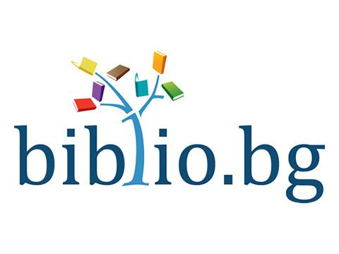 Електронни книги в Biblio.bg
